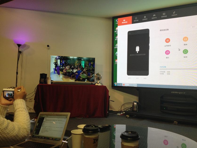 小米发布四款智能硬件新品