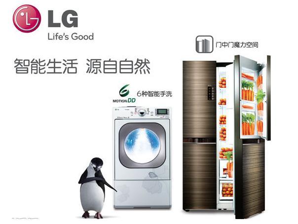 LG白电明星产品 智能科技带来健康体验