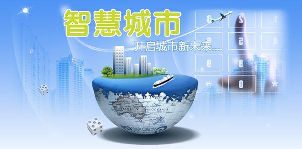 """""""2015年度中国智能家居十大品牌总评榜""""荣耀揭晓"""