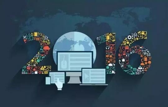 2016全球智能硬件市场发展趋势与展望